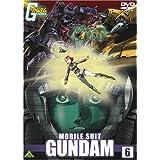 機動戦士ガンダム6 [DVD]