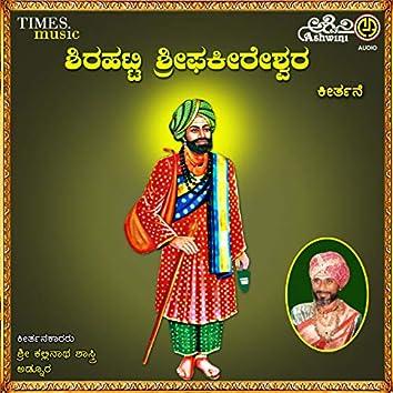 Shirahatti Sri Phakireshwara Keerthane