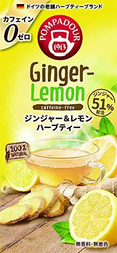 ポンパドール『ジンジャー&レモン』