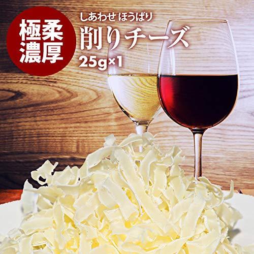 削りチーズ(花チーズ)|10袋|お酒肴ビールワインおつまみおやつサラダパスタピザお好み焼きサンドイッチトッピングなどに