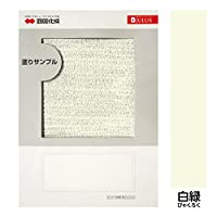 A4判塗りサンプル(ぬるもり テンダートップけいそう 白緑)[49]