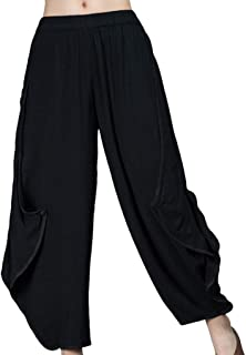 Qootent Women Harem Pants Casual Loose Ruffle Wide Leg Bloom Trousers Sweatpant