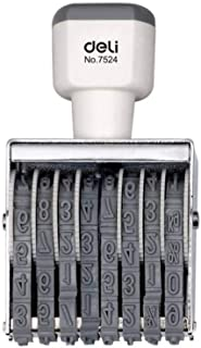 SUKRAGRAHA Traditional 8 Digit Rubber Number Stamp 5mm Digit Height