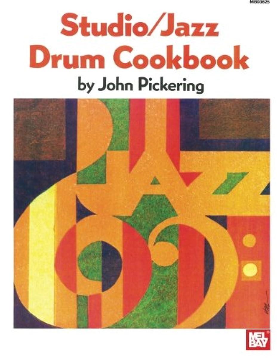 いらいらする土砂降りスリーブMel Bays Studio - Jazz Drum Cookbook