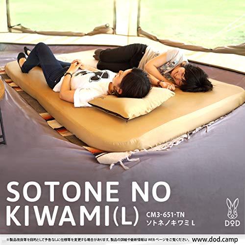 DOD(ディーオーディー)ソトネノキワミLキャンプマット【極上の寝心地】厚さ10cmCM3-651-TN
