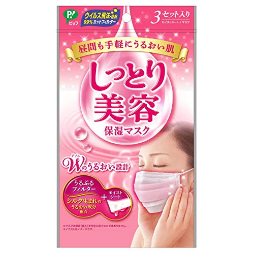 ピップ しっとり美容保湿マスク