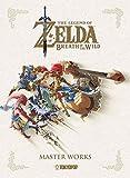 The Legend of Zelda - Master Works