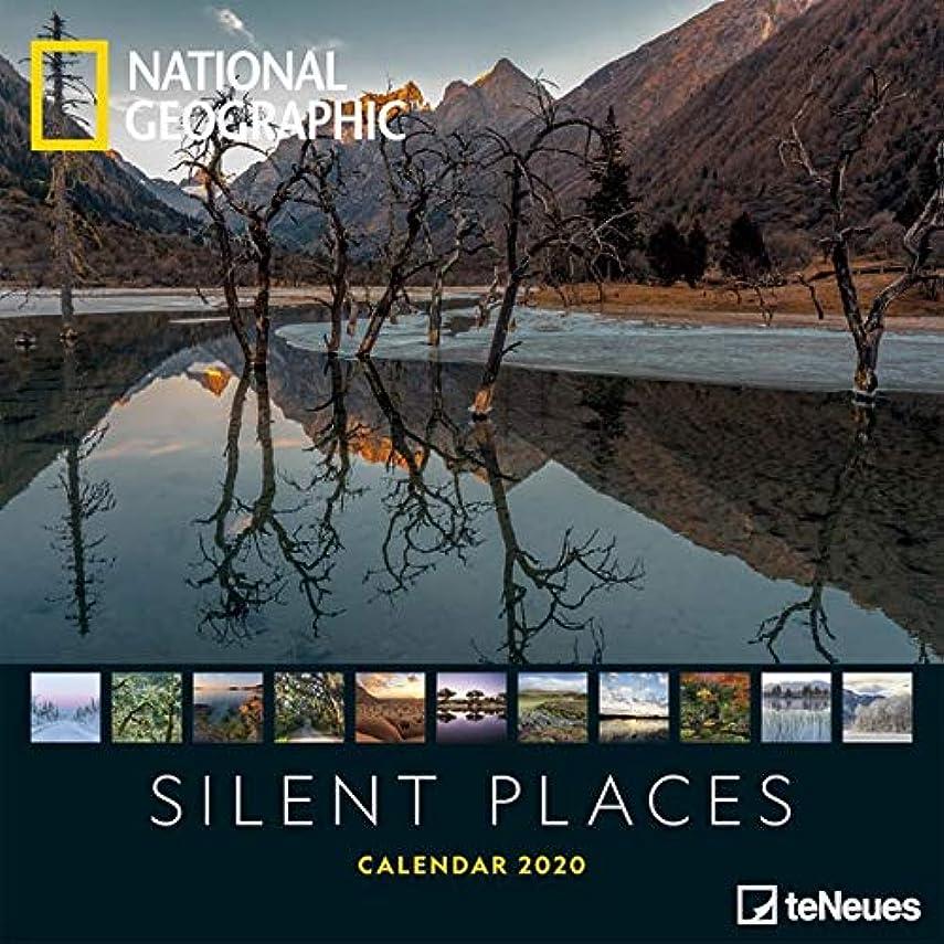 書き込みパーク鳩National Geographic Silent Places 2020