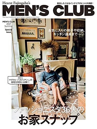 MEN'S CLUB (メンズクラブ)[特別版] MEN'S CLUB 2021 Summer Special issue (2021-07-24) [雑誌]