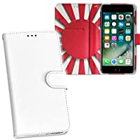 igcase iPhone 8 plus/iPhone 7 plus/iPhone 6 plus/iPhone 6s plus 専用ケース 手帳型 スマホカバー 外面ホワイト 裏面プリント 裏 内側 内面 スマホ カバー カバー レザー ケース 手帳タイプ フリップ ダイアリー 二つ折り 革 内側デザイン 002532 チェック・ボーダー 模様 日の丸 赤