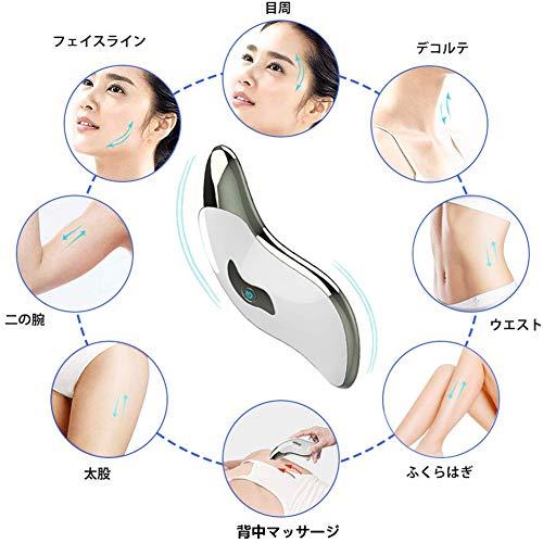 AnsenかっさプレートかっさマッサージかっさEMSリフトアップフェイスカッサイオン導入温熱ケアリンパカッサUSB充電式かっさ板小顔ほうれい線消す美顔器全身マッサージ刮痧排毒血行促進