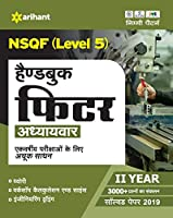 NSQF (level 5) Handbook FITTER Adhyavvar II Year