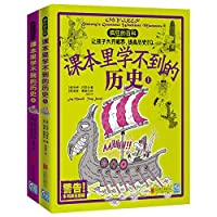 Crazy Wikipedia: not learn history textbooks (Set of 2 )(Chinese Edition)
