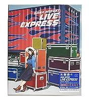 【外付け特典あり】 NANA MIZUKI LIVE EXPRESS (Blu-ray)(初回特典:SPECIAL BOX &デジパック仕様)(A3ク...