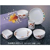 食寿 有田焼6点セット/537-012 赤絵 小花