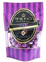 呼吸チョコ アーモンドなし ティラミス まるしげ 大阪名物 (ミルク)ハロウィンお菓子