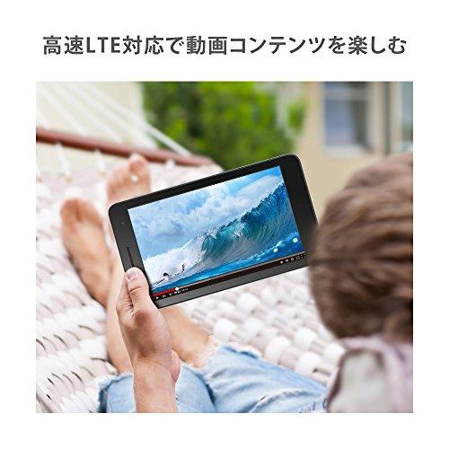 『Huawei 7インチ タブレット MediaPad T1 7.0 シルバー ※LTEモデル RAM 1G/ROM 8G【日本正規代理店品】』の8枚目の画像
