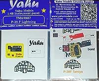 ヤフーモデル YMA4887 1/48 P-38 F ライトニング 計器盤 (タミヤ用)