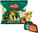 Chocolate candies Bears in the forest Imported Russian with nuts and waffles Russian Sweets Candy Food Grocery Gourmet Bars (Pack=200 grams)