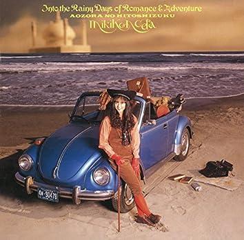Aozorano Hitoshizuku - Into The Rainy Days Of Romance & Adventure