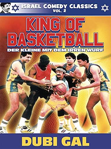 King of Basketball - Der kleine mit dem irren Wurf