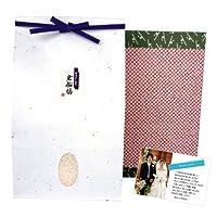 【結婚式の引出物に】オリジナルメッセージカード付き!新潟産コシヒカリ 2kg 贈答箱入り[包装紙:鹿の子]