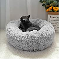 猫 ベッド 犬 ベッド クッション ラウンド型 もふもふ 丸型 OYANTENドーナツふわふわ もこもこ ぐっすり眠る 暖かい 滑り止め 防寒 寒さ対策 洗える キャット 猫用 小型犬用 ペット用品(ダークグレー)-ライトグレー||60*26CM