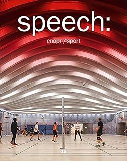 Speech: 15, Sports