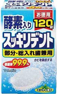 ライオンケミカル 入歯洗浄剤スッキリデント120錠×4箱