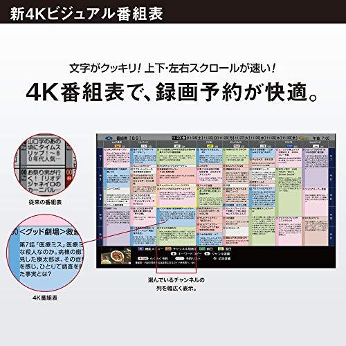 シャープブルーレイレコーダー2TB3チューナー4Kチューナー内蔵UltlaHDブルーレイ対応AQUOS4B-C20AT3