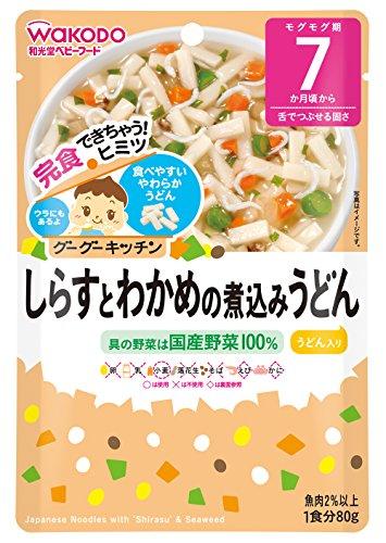 和光堂 グーグーキッチン しらすとわかめの煮込みうどん×6袋