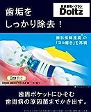 パナソニック 電動歯ブラシ ドルツ 白 EW-DA44-W
