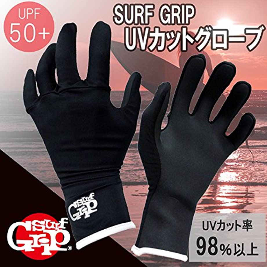 とまり木王族通知するSURFGRIP 日本正規品 UVカットグローブ EYESCUT アイズカット AQA3200XF UPF50+