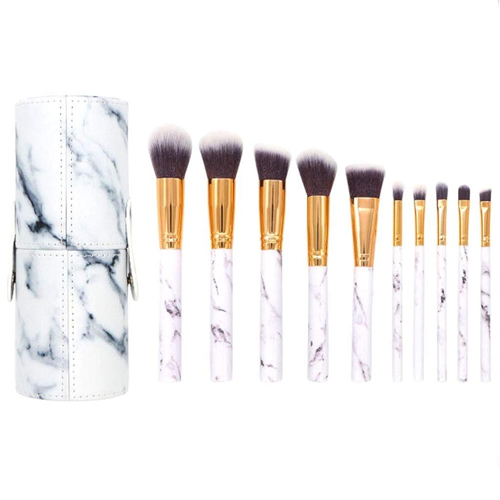 冬層ビルマ[RADISSY] メイクブラシ 化粧筆 フェイスブラシ 化粧ブラシ 10本セット 収納 ケース (ホワイト)