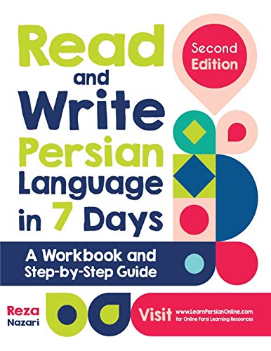 Compare Textbook Prices for Read and Write Persian Language in 7 Days: A Workbook and Step-by-Step Guide  ISBN 9781637190081 by Nazari, Reza