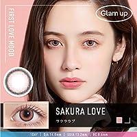 Glam up カラコン グラムアップ 1Day 10枚入り【Sakura love サクララブ】度あり/度なし (-4.25)