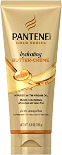 Pantene Gold Series Butter- Creme Hydrating 6.8 Ounce Tube (201ml) (3 Pack)