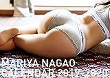 MARIYA NAGAO CALENDAR 2019 - 2020 ([カレンダー])