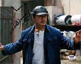 Jackie Chan THE NEW KARATE KID Signed 8x10 COA - PSA/DNA Certified