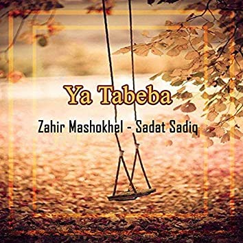 Ya Tabeba