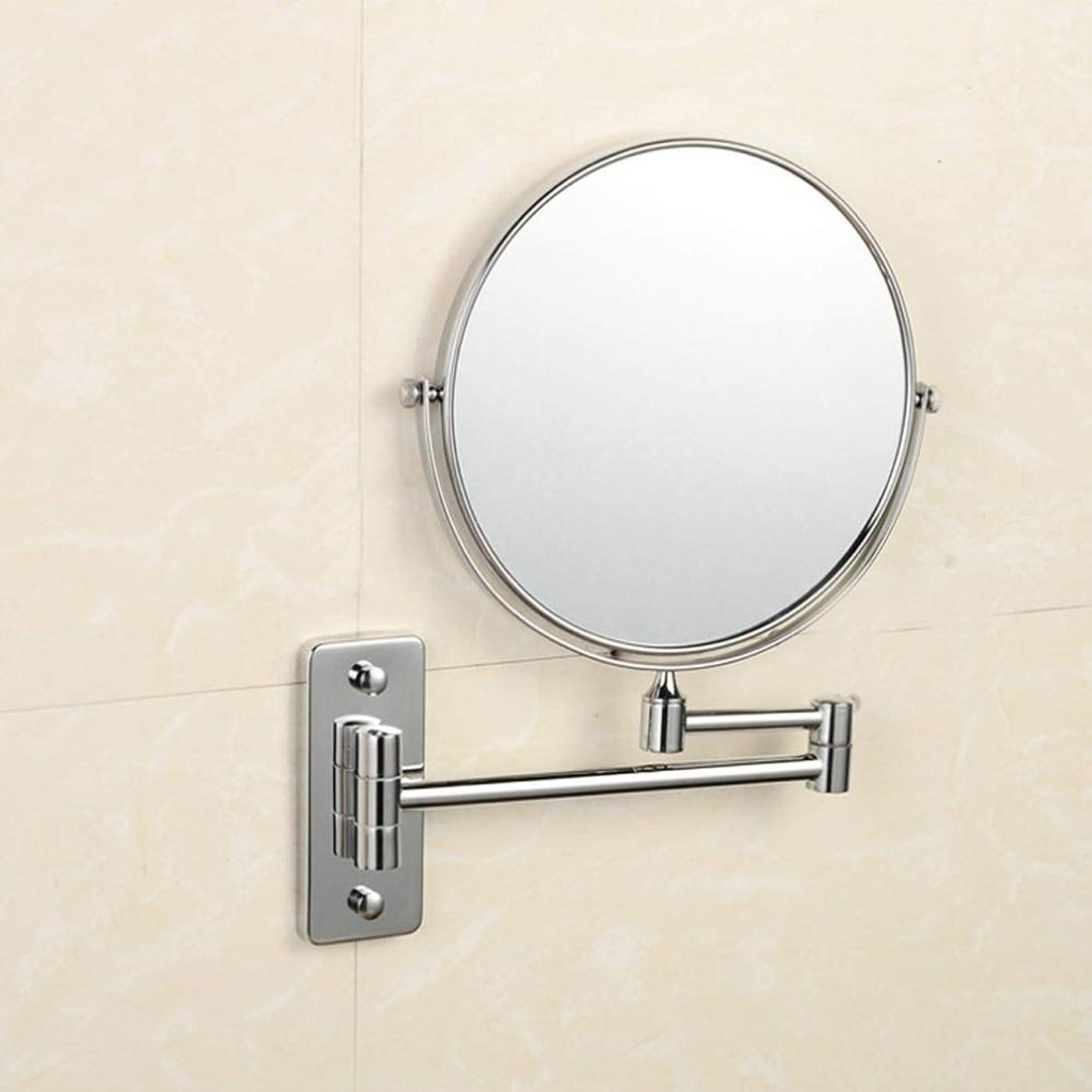 征服者ばかげている正確HYH 銅浴室鏡折りたたみ伸縮性格人格美人表裏面360度回転壁掛け虫眼鏡ミラーシルバーホームビューティーミラー浴室 美しい人生