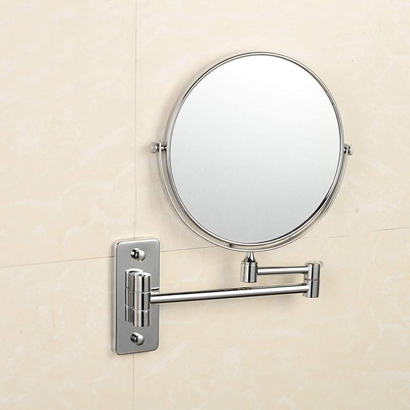 北極圏スムーズに絶対の流行の 銅浴室鏡折りたたみ伸縮性格人格美人表裏面360度回転壁掛け虫眼鏡ミラーシルバーホームビューティーミラー浴室