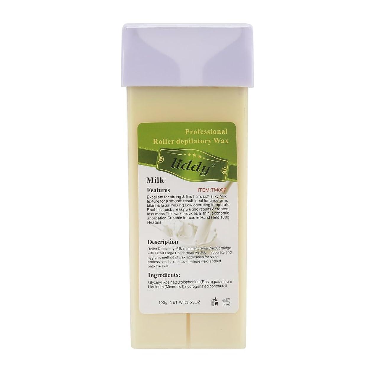 排出火山学者ピニオンLiebeye 水溶性脱毛ワックス 脱毛プロフェッショナル使用 瓶詰めワックス いい香り100g/3.53oz ミルク