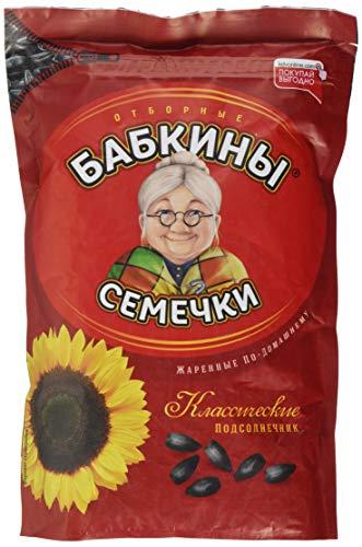 Babkiny Sonnenblumenkerne geröstet 4er Pack (4 x 300 g)
