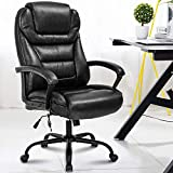 Office Chair Ergonomic Chair Big & Tall Executive Chair High Back Leather-Padded Wide Seat Desk Chair 500LBS Computer Rolling Swivel Task Chair with Lumbar Support Arms for Adults