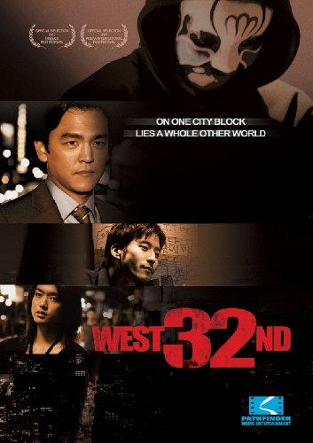 West 32nd [Edizione: Germania]