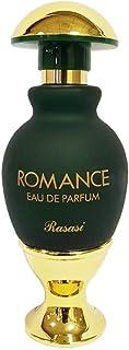 Romance For Women By Rasasi - Eau De Parfum- 45ml