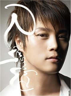 Ryuベスト~Ryuism~(初回限定盤B)(フォトカードブック付)