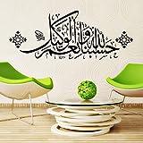 yaofale Islamique Eid Mubarak Musulman Vinyle Autocollant Mural Décoration Salon Décoration Texture Papier Peint