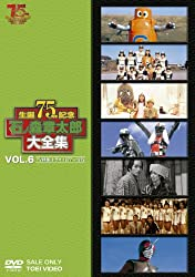 amazon.co.jp 石ノ森章太郎大全集VOL.6 TV特撮・ドラマ1977—1979 [DVD]